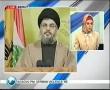 Sayyed Hassan Nasrallah Speech - Martyrs Anniversary and 1st Week Commemoration on Martyrdom of Imad Mugniyeh- English