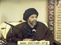 Shahadat / Martyrdom of Sayyeda Fatima Zahra (s.a) - H.I. Abbas Ayleya - 19 April 2012 - English