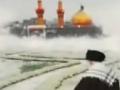 My love and allegiance is to Ali Al Khamenei - Arabic sub Farsi sub English
