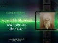 The Noble Ones - Ayatullah Mirza Muhammad Shahabadi - English