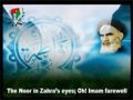 Farewell to Imam 2- Islamic Invitation Turkey - Turkish sub English