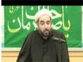 [2/4] An Ethical Approach to the Subject of Women in Islam - Sh. Sekaleshfar - Fatemiyeh 2012 - English