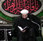 [2/3] The Status of Women In Islam - Sh. Sekaleshfar - English