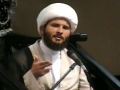 [Ramadhan 2012][04] Islamic Development - Sh. Hamza Sodagar - English