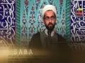 [Ramadhan 2012][07] Accepting Criticism From Family Members - Sh. Salim Yusufali - English