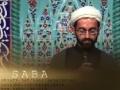 [Ramadhan 2012][08] Reflecting our Actions (Muhasaba) - Sh. Salim Yusufali - English