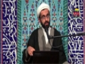 [Ramadhan 2012][11] Accepting and Giving Apologies to Spouse - Sheikh Salim Yusufali - English