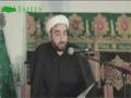 [2] The Hereafter - H.I Dr. Farrokh Sekaleshfar - English