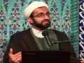 [Ramadhan 2012][14] Advise For Marriage and Family Life - Sheikh Salim Yusufali - English