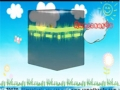 Animation - Its Our Islam - Imam Ali (as) shahadat - 19th Ramadhan - English