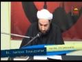 [Ramadhan 2012][4] Moraghebeh (Murakiba) - H.I. Dr. Farrokh Sekaleshfar - English