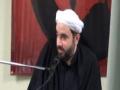[Ramadhan 2012][5] Moraghebeh (Murakiba) - H.I. Dr. Farrokh Sekaleshfar - English