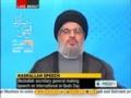 [Al-QUDS 2012] Sayyed Hassan Nasrallah Speech on Al-Quds Day - 17 August 2012 - English