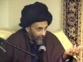 [Ramadhan 2012][11] Tafsir of Haroof e Maqatteaat حروف مقطعات - H.I. Abbas Ayleya - English