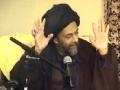 [Ramadhan 2012][10] Tafsir of Haroof e Maqatteaat حروف مقطعات - H.I. Abbas Ayleya - English