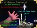 Glimpse on the Saying of Prophet Mohammad SWW - Arabic English