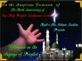 Sayings of Prophet Muhammad s.a.w.a.w - Urdu Qaseeda English Hadees Text