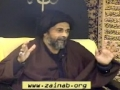 [13] Islamic Value System - People worthy of being Loved by Allah - H.I. Abbas Ayleya - English
