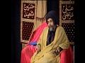 Eid e Ghadeer 1433 - Sayyed Abbas Ayleya - Chicago, IL - English
