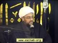 [01] Muharram 1434 - Reflections of Mercy - H.I. Hayder Shirazi - English