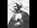[Audio][03] Distortions of Ashura - by Martyr Ayatullah Murtada Mutahhari - English