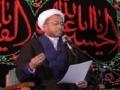 [03] Muharram 1434 - Reliving Karbala - H.I. Osama Abdulghani - English