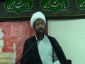 [04] Muharram 1434 - Loving the Ahlul Bayt [as] Openly and Secretly - Sh. Jafar Muhibullah - English