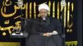 [02] Muharram 1434 - Reflections of Mercy - H.I. Hayder Shirazi - English