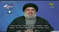 Syed Nasrallah: How Are Missiles Getting Into Gaza? Who is Sending them? - Arabic sub English