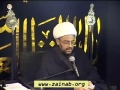 [03] Muharram 1434 - Reflections of Mercy - H.I. Hayder Shirazi - English
