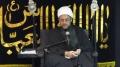 [04] Muharram 1434 - Reflections of Mercy - H.I. Hayder Shirazi - English