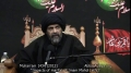[06] Muharram 1434 - Impacts of Marifat of Imam Mahdi (atfs) - H.I. Syed Abbas Ayleya - English