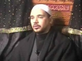 Sheikh Muhammad al-Hilli 2 of  - English