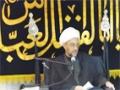 [06] Muharram 1434 - Reflections of Mercy - H.I. Hayder Shirazi - English