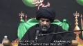[08] Muharram 1434 - Impacts of Marifat of Imam Mahdi (atfs) - H.I. Syed Abbas Ayleya - English