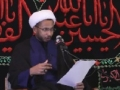 [08] Muharram 1434 - Reliving Karbala - H.I. Osama Abdulghani - English