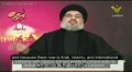 Syed Nasrallah: Thousands of Missiles to Hit Tel Aviv if israel Attacks Lebanon - Arabic sub English
