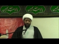 [09] Muharram 1434 - Pondering upon the Creation of Allah - Sh. Jafar Muhibullah - English