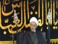 [07] Muharram 1434 - Reflections of Mercy - H.I. Hayder Shirazi - English