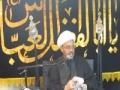 [08] Muharram 1434 - Reflections of Mercy - H.I. Hayder Shirazi - English