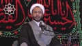[Clip] Freedom of Speech versus Insult - Sheikh Osama Abdulghani - English