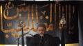 [10] Muharram 1434 - Ashura Day - H.I. Hayder Shirazi - English