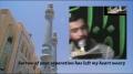 Bi to ey Saheb Zaman - Without you Oh Master of this Age - Farsi sub English