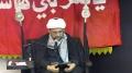 [02] Mission of Imam Al-Hussain (a.s) - 24 Muharram 1434 - H.I. Muhammad Baig - English
