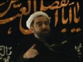 [02] Invitation to the West Towards Islam by Imam Al-Khomeini (r.a) - H.I. Sekaleshfar - Safar 1434 - English