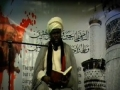 [01] Trust in Allah - Sheikh Husayn El-Mekki - Muharram 1434 - English