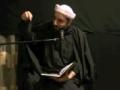 What is the Siraat?   Sheikh Sekaleshfar   English