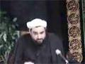 [03] The Concept of Mahdiism - H.I Dr. Farrokh Sekaleshfar - Safar1434 - English