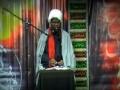 [05] Trust in Allah - Sheikh Husayn El-Mekki - Muharram 1434 - English