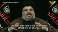 [CLIP] Hezbollah Leader Sayyed Nasrallah Crying for Imam Husayn - Arabic sub English